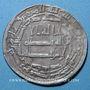 Monnaies Iran. Abbassides. al-Ma'mun (194-218H). Dirham 209H, Isfahan