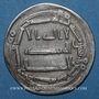 Monnaies Iran. Abbassides. al-Mansur (136-158H). Dirham 149H, al-Muhammadiya