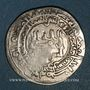 Monnaies Iran. Abbassides. al-Mu'tadid (279-289H). Dirham 283H, al-Ahwaz