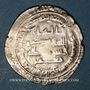 Monnaies Iran. Abbassides. al-Mu'tamid (256-279H). Dirham 260H, Mah al-Kufah (Dinavar)