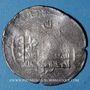 Monnaies Iran. Abbassides. al-Mu'tamid (256-279H). Dirham (27)8H, avec la légende al-quwwa lillah jami'an