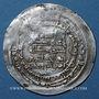 Monnaies Iran. Abbassides. al-Muqtadir (295-320H). Dirham 311H, Shiraz