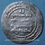 Monnaies Iran. Abbassides. al-Muqtadir (295-320H). Dirham, Shiraz