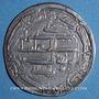 Monnaies Iran. Abbassides. Harun ar-Rashid (170-193H). Dirham 186H, Madinat Zaranj