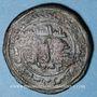Monnaies Iran. Abbasssides. al-Mansur (136-158H). (Double) fals 143H, Jurjan, aux noms de Musa (?) et de