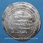 Monnaies Iran. Bouyides. 'Adud ad-Dawla (338-372H). Dirham 362H Shiraz