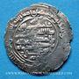 Monnaies Iran. Bouyides. Rukn ad-Dawla (335-66H) et Mu'izz ad-Dawla (328-56H) Dirham 343H Tustar min al-Ahwaz
