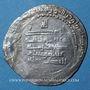 Monnaies Iran. Bouyides. Sharaf ad-Dawla b. 'Adud ad-Dawla (373-78H). Dirham (?)H, (Bardasir)
