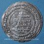 Monnaies Iran. Buyides. Ahmad b. Buyeh (328-356H). Dirham 333H, Tustar Min al-Hawaz