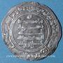 Monnaies Iran. Buyides. Ahmad b. Buyeh (328-356H). Dirham 334H, Tustar Min al-Hawaz