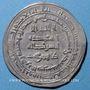 Monnaies Iran. Saffarides. Tahir b. Muhammad (288-296H). Dirham 291H, Fars