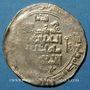 Monnaies Iran. Seljouquides. Malikshah I (465-485H). Dinar or pâle 483H, (Marw)