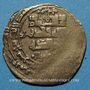 Monnaies Iran. Seljouquides. Malikshah I (465-485H). Dinar or pâle, Sarakhs (atelier rare)
