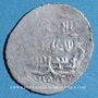 Monnaies Iran, Timurides, Timur (et Mahmud ?) (790-800H), 2 dinars argent 901H (sic), Abarquh