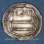 Monnaies Iraq. Abbassides. al-Amin (193-198H). Dirham 194H. Madinat al-Salam