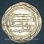 Monnaies Iraq. Abbassides. al-Mahdi (158-169H). Dirham 159H. Madinat al-Salam