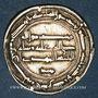 Monnaies Iraq. Abbassides. al-Mahdi (158-169H). Dirham 160H. al-Basra