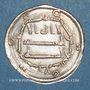 Monnaies Iraq. Abbassides. al-Mahdi (158-169H). Dirham 162H. Madinat al-Salam