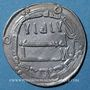 Monnaies Iraq. Abbassides. al-Mahdi (158-169H). Dirham 162H, Medinat al-Salam