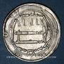 Monnaies Iraq. Abbassides. al-Mahdi (158-169H). Dirham 163H. Madinat al-Salam