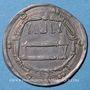 Monnaies Iraq. Abbassides. al-Mahdi (158-169H). Dirham 163H, Medinat al-Salam