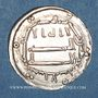 Monnaies Iraq. Abbassides. al-Mahdi (158-169H). Dirham 164H. Madinat al-Salam