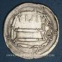 Monnaies Iraq. Abbassides. al-Mahdi (158-169H). Dirham 168H. Qasr al-Salam
