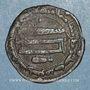 Monnaies Iraq. Abbassides. al-Mahdi (158-169H). Fals 1(6)6H, al-Kufa