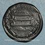Monnaies Iraq. Abbassides. al-Mahdi (158-169H). Fals (16)9H, al-Kufa