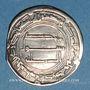 Monnaies Iraq. Abbassides. al-Mansur (136-158H). Dirham 138H. al-Basra