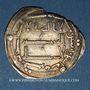 Monnaies Iraq. Abbassides. al-Mansur (136-158H). Dirham 142H. al-Kufa