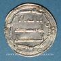 Monnaies Iraq. Abbassides. al-Mansur (136-158H). Dirham 143H, al-Kufa