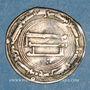Monnaies Iraq. Abbassides. al-Mansur (136-158H). Dirham 145H. al-Kufa