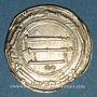 Monnaies Iraq. Abbassides. al-Mansur (136-158H). Dirham 147H. al-Basra