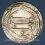 Monnaies Iraq. Abbassides. al-Mansur (136-158H). Dirham 150H. Madinat al-Salam