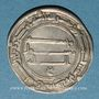 Monnaies Iraq. Abbassides. al-Mansur (136-158H). Dirham 151H. Madinat al-Salam