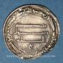 Monnaies Iraq. Abbassides. al-Mansur (136-158H). Dirham 152H. Madinat al-Salam