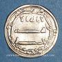 Monnaies Iraq. Abbassides. al-Mansur (136-158H). Dirham 153H. Madinat al-Salam