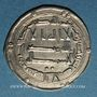Monnaies Iraq. Abbassides. al-Mansur (136-158H). Dirham 155H. Madinat al-Salam
