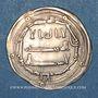 Monnaies Iraq. Abbassides. al-Mansur (136-158H). Dirham 156H. Madinat al-Salam