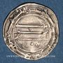 Monnaies Iraq. Abbassides. al-Mansur (136-158H). Dirham 158H. Madinat al-Salam