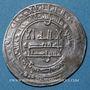 Monnaies Iraq. Abbassides. al-Mu'tadid (279-289H). Dirham 288H, Wasit