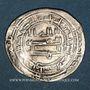Monnaies Iraq. Abbassides. al-Mu'tadid (279-289H). Dirham 289H, Wasit