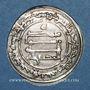 Monnaies Iraq. Abbassides. al-Muktafi (289-295H). Dirham 2(9)1H. Wasit