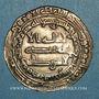 Monnaies Iraq. Abbassides. al-Muktafi (289-295H). Dirham 289H. Madinat al-Salam