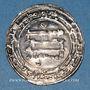 Monnaies Iraq. Abbassides. al-Muktafi (289-295H). Dirham 291H. Wasit