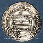 Monnaies Iraq. Abbassides. al-Muktafi (289-295H). Dirham 294H. Surra man-Ra'a