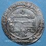 Monnaies Iraq. Abbassides. al-Muqtadir (295-320H). Dirham 305H, Surra man Ra'a