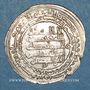 Monnaies Iraq. Abbassides. al-Muqtadir (295-320H). Dirham 307H. Madinat al-Salam