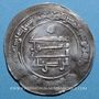 Monnaies Iraq. Abbassides. ar-Radi (322-329H). Dirham 328H, (al-Ba)sra, avec Abu'l-Fadl